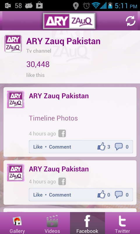 ARY ZAUQ - screenshot