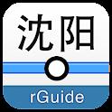 沈阳地铁 Shenyang Metro logo