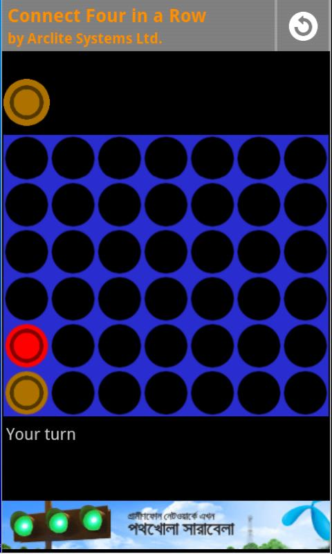 Connect Four in a Row- screenshot
