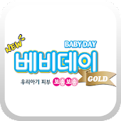 BABYDAY Diaper