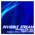 (DMA) Invisible Stream icon
