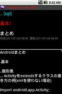 LayerNote- screenshot thumbnail