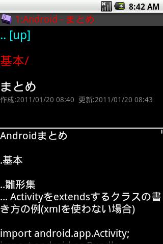 LayerNote- screenshot