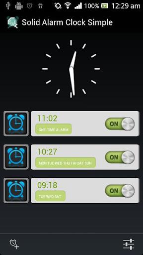 信頼性のある目覚まし時計