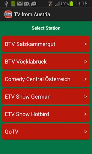オーストリアからのテレビ