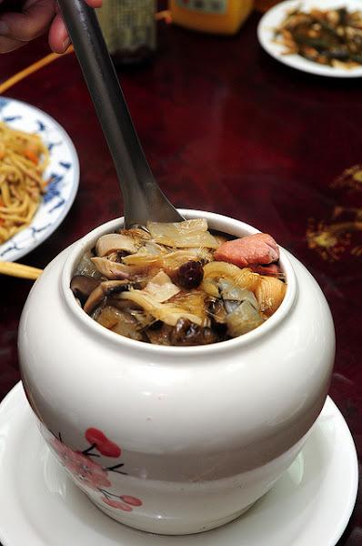 喬味台菜海鮮餐廳