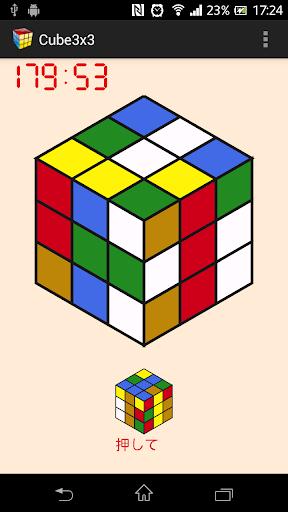 Cube3x3