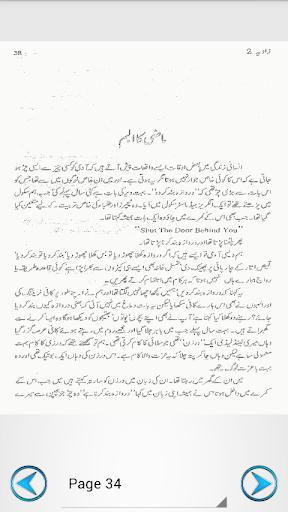 By pdf ashfaq book zavia ahmed