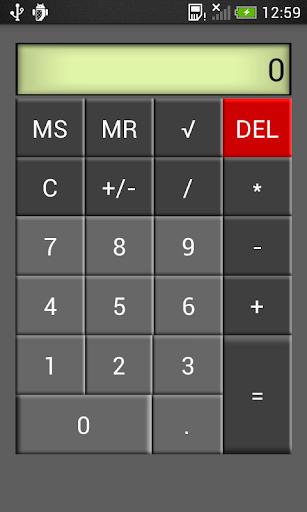簡單的商業計算器