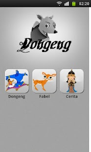 Dongeng - screenshot thumbnail