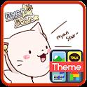 Nyan Star12 Emoticons-New icon