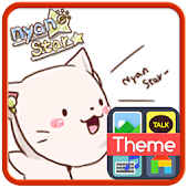 Nyan Star12 Emoticons-New