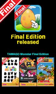 TAMAGO Monster (Demo)- screenshot thumbnail