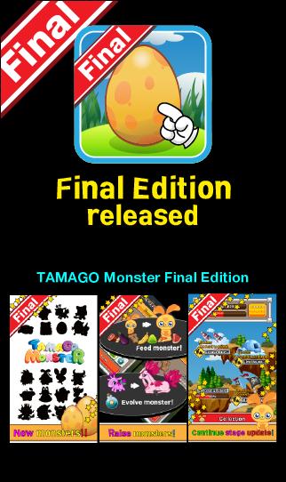TAMAGO Monster (Demo)- screenshot