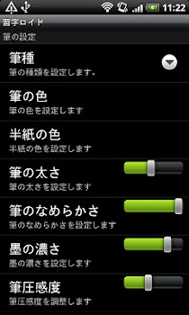 Shujiroid Free