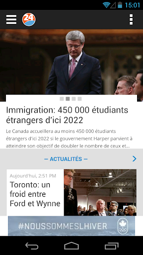 24 Heures de Montréal