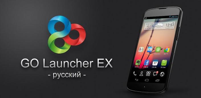 GO Launcher EX v. 3.32 на русском - скачать лаунчер для андроид