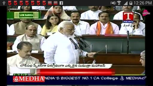 Telugu News 24 7 LIVE