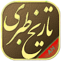 Tabari History of Islam icon