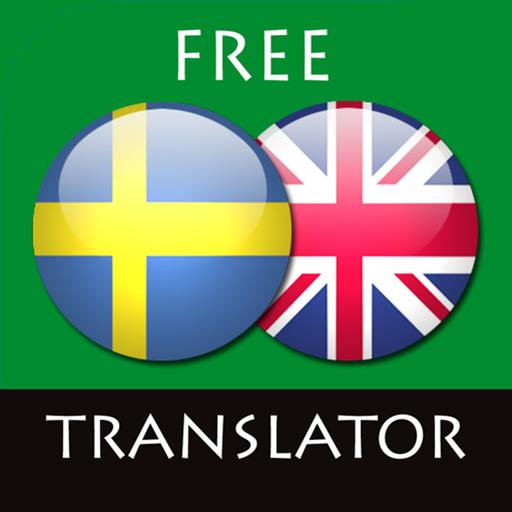 Swedish - English Translator