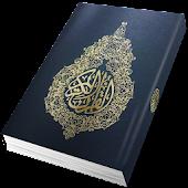 محمد اللحيدان