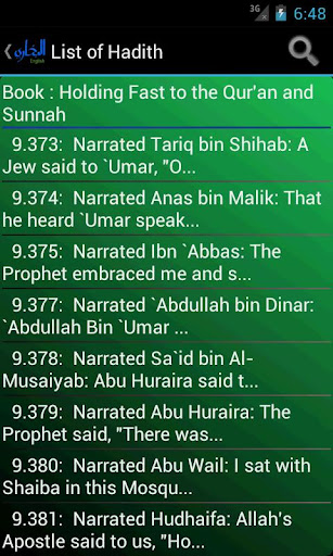 Hadith Bukhari in English