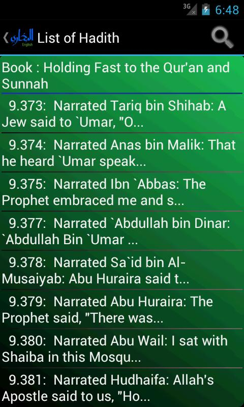 Hadith Bukhari in English- screenshot