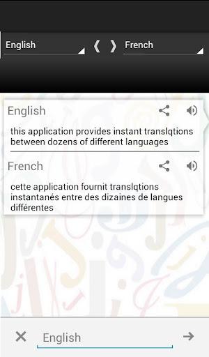 翻译所有语言