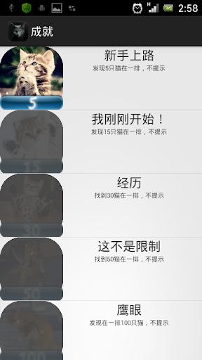 iOS/Android:猫团动漫APK 下載5.5.0.0,免費動畫、漫畫APP ...