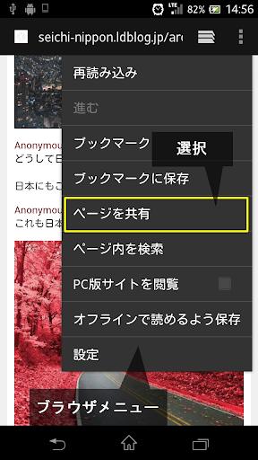 Web画像ダウンロード