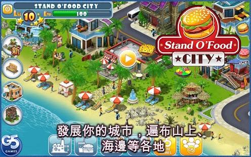 Stand O' Food® City