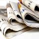 スロバキアの新聞やニュース