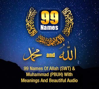 99 Names: Allah & Prophet PBUH - screenshot thumbnail