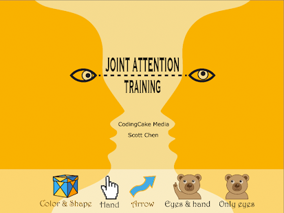 玩教育App|Joint Attention Training免費|APP試玩