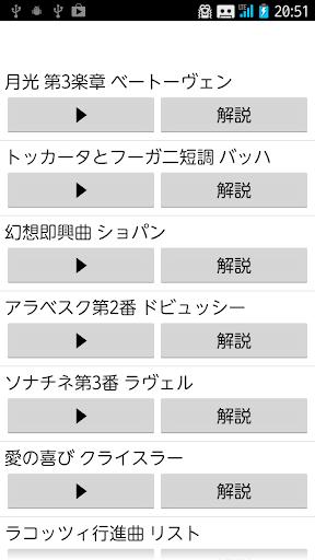 おすすめクラシック曲集(激しい編)
