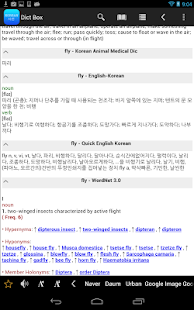 Korean English dictionary : Gale, James : Free Download ...