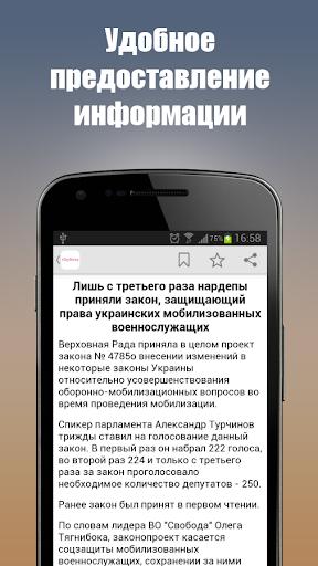 CityNews - Новости Луганска
