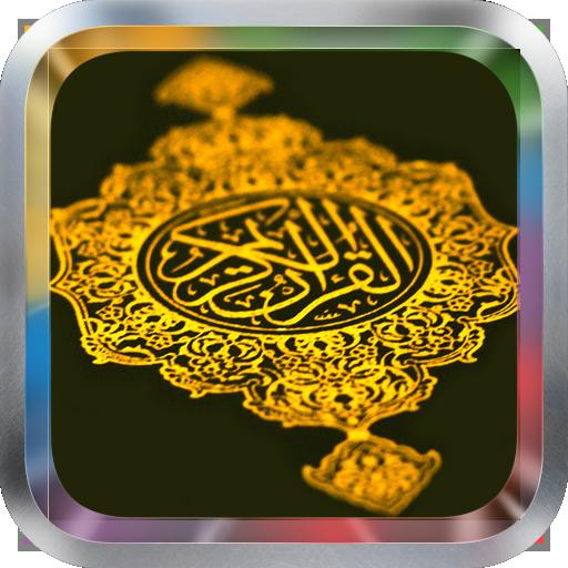 Abu Bakr Shatri Quran MP3 LOGO-APP點子