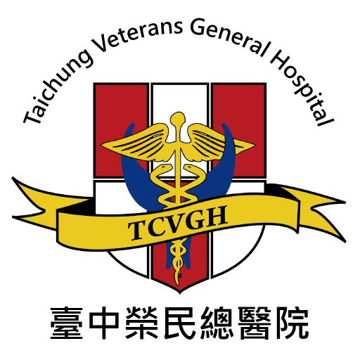 臺中榮民總醫院行動掛號 醫療 App LOGO-硬是要APP