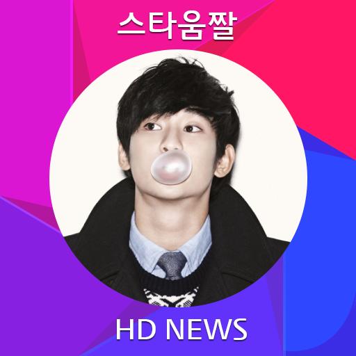Kim Soohyun Live Wallpaper 07 LOGO-APP點子