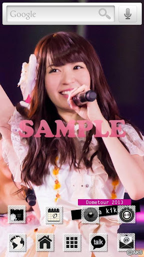 AKB48きせかえ 公式 菊地あやか-DT2013-1