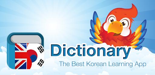 opso korean word