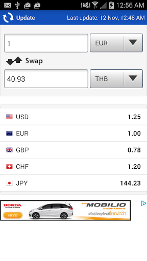 Tiny Currency Converter