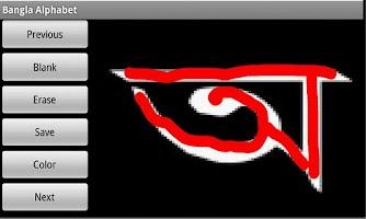 Screenshot of Bangla Alphabet