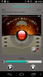 Radio Record- screenshot thumbnail