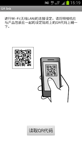 Create QR-Codes with Logo or Image fast, free & easy | QRCode ...
