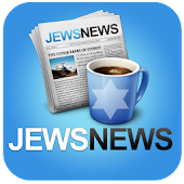 JEWS NEWS - JewsNews.co.il