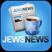 JEWS NEWS - JewsNews.co.il