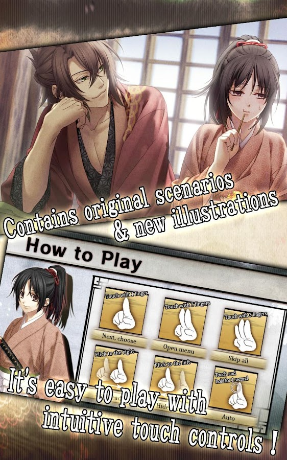 Hakuoki- screenshot