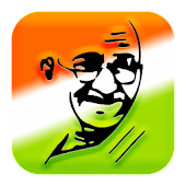 Books of Mahatma Gandhi Bio